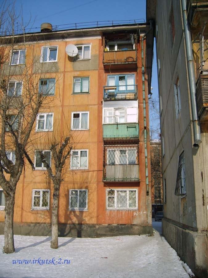 Проход между домами по ул. Сибирских партизан 9а и9