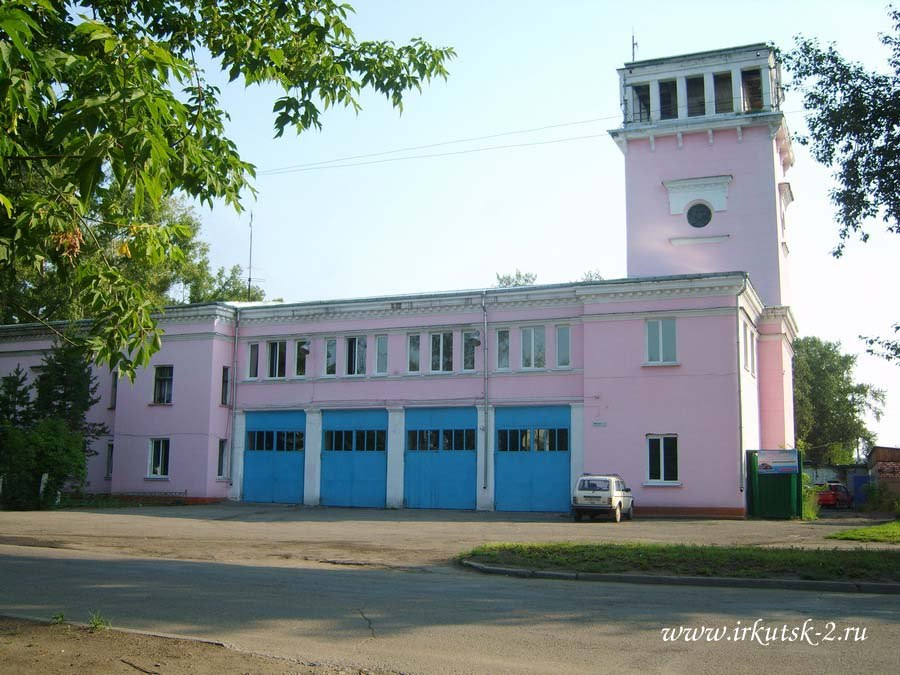 Пожарка на ул. Сибирских партизан
