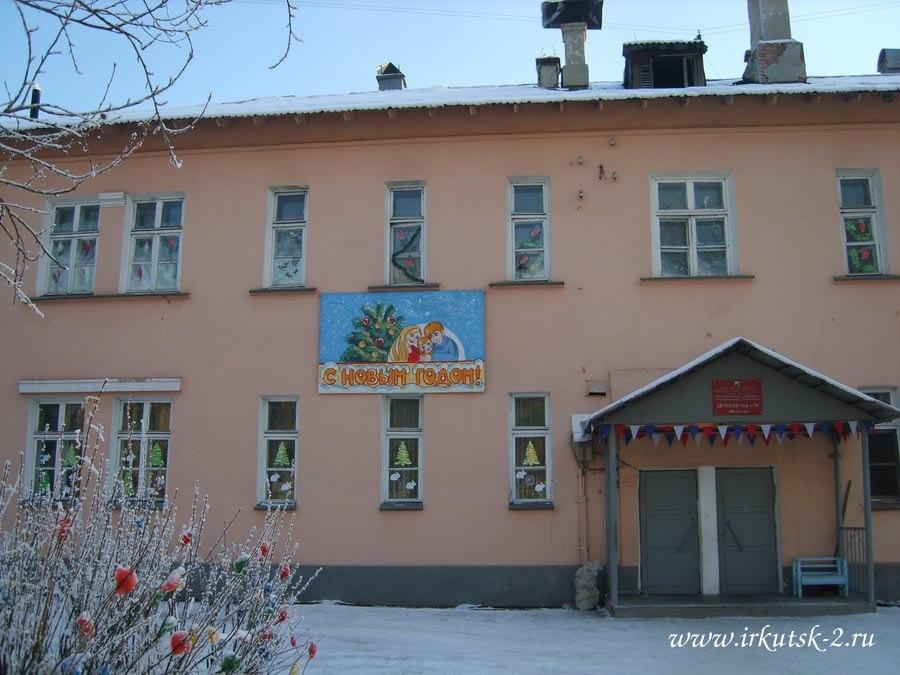 Детский садик №34