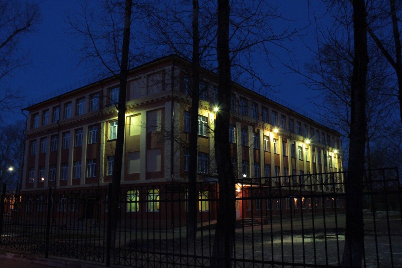 Школа №34