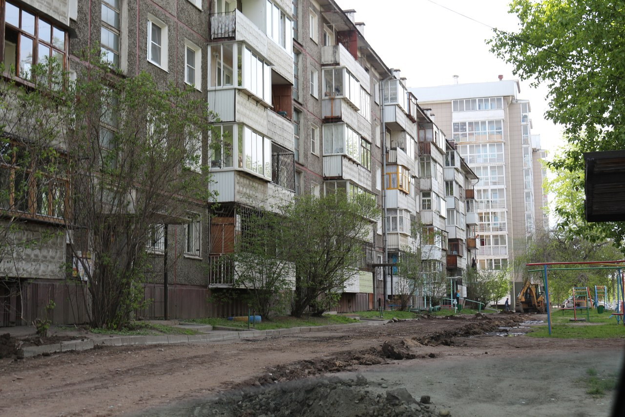 ул.Мира 59