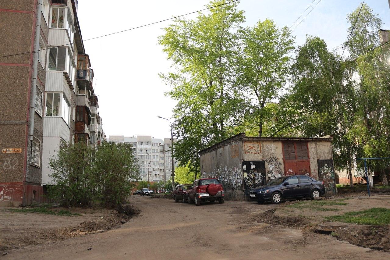 ул.Волгоградская 82