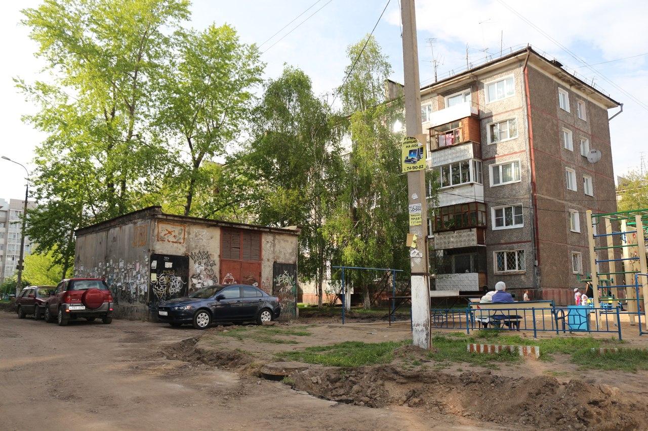 ул.Мира 61