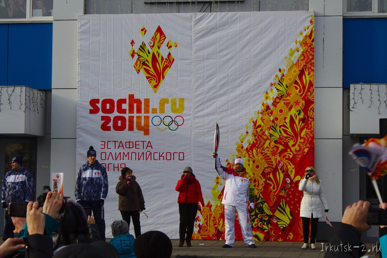 Олимпийский огонь на Иркутском Авиазаводе